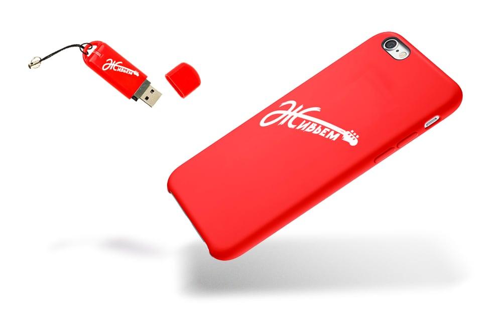 1Zhiv'em-phone