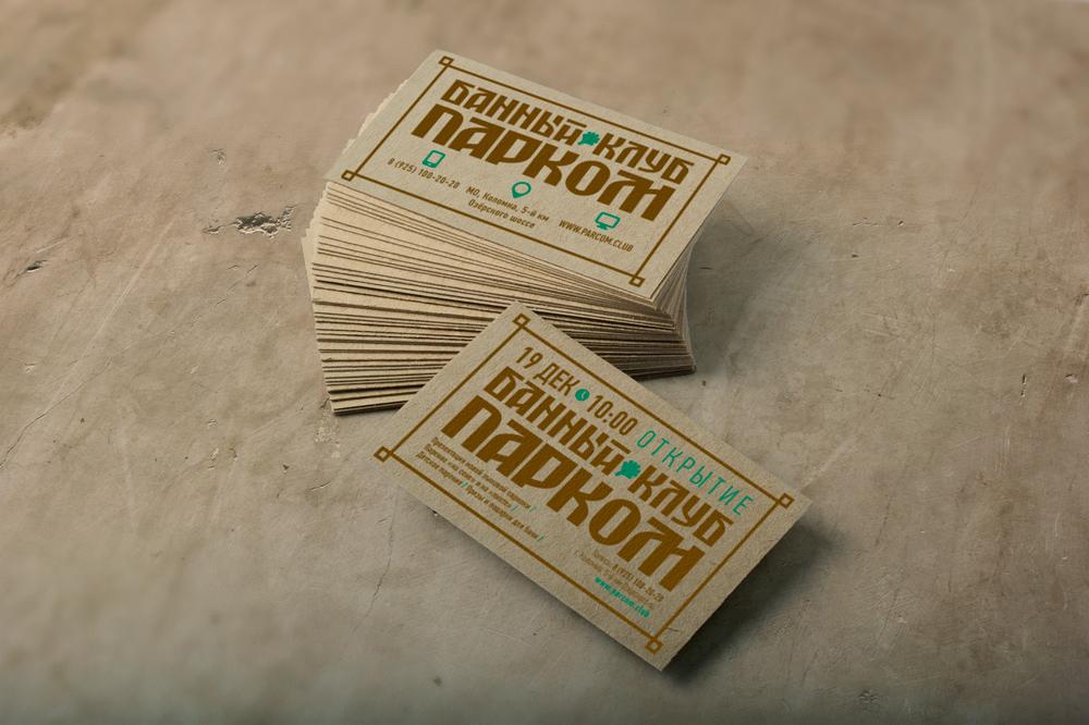 1-parcom-cards