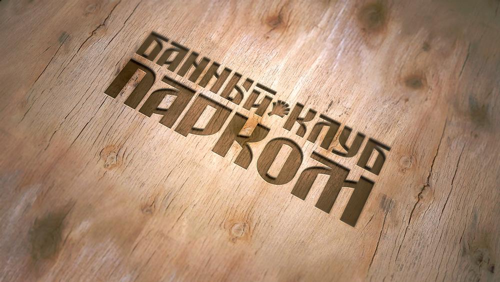 Parcom-MockUp-wood